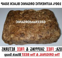 100% NATURAL Raw African Black Soap BAR Organic Unrefined 1/