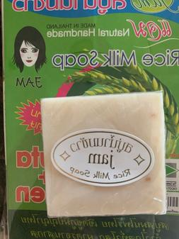 60 g thai rice milk herbal soap