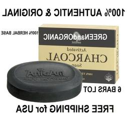 Madina Activated Charcoal Soap