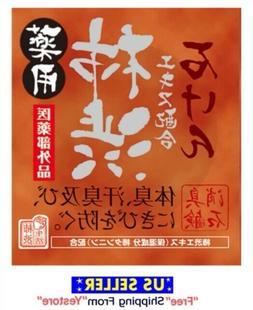 MAX Japan Medicinal Persimmon Soap Bath Body odor care medic