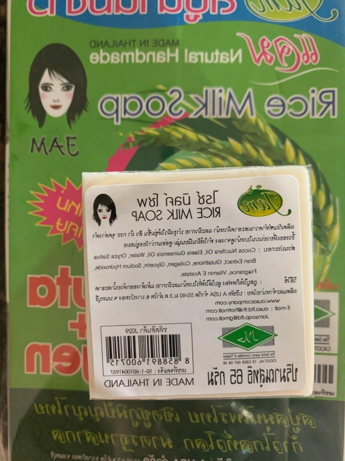 60 g Thai Milk Herbal Whitening wash