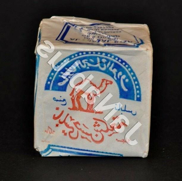 Soap Palestine