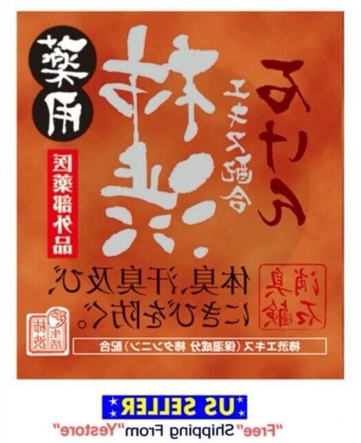 japan medicinal persimmon soap bath body odor