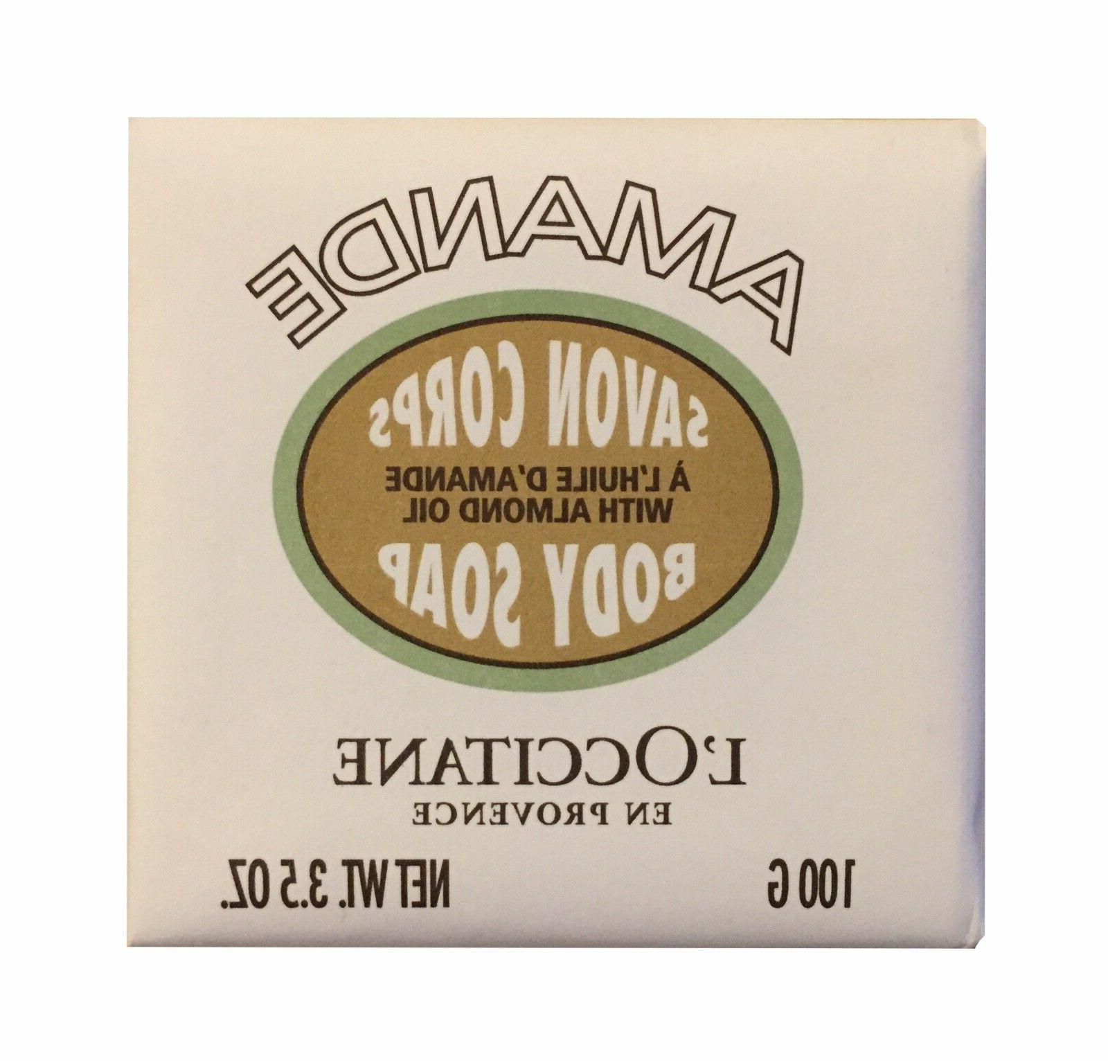 L'Occitane Soap with Oil 100 Set of
