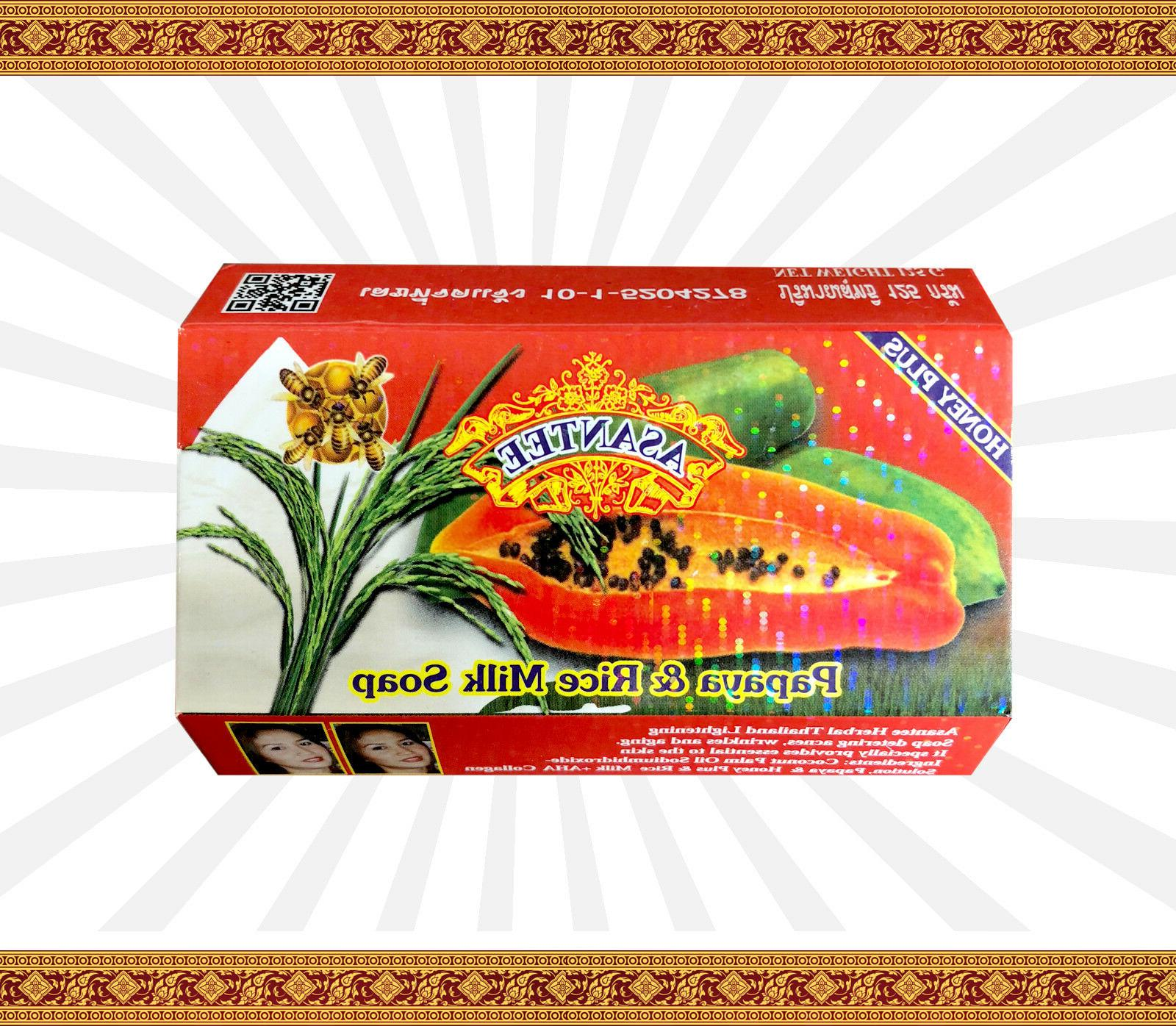 papaya and rice milk soap 125g single