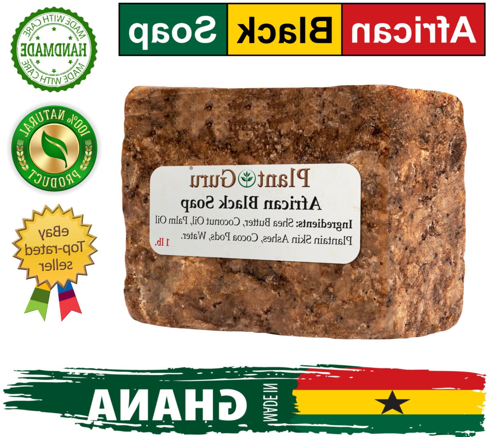 raw african black soap organic 1 lb