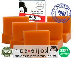 Original Kojie San Skin Lightening Soap, 10 Bars 65g - OFFIC