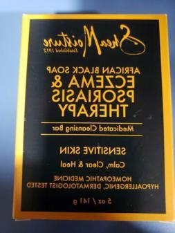 SheaMoisture African Black Soap Eczema Therapy  - 5 oz